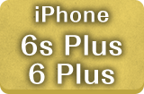 iPhone 6 Plus ケース
